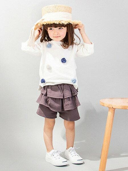 NARUMIYA ONLINEのコーディネートを紹介します。|Rakuten Fashion(楽天ファッション/旧楽天ブランドアベニュー)31022