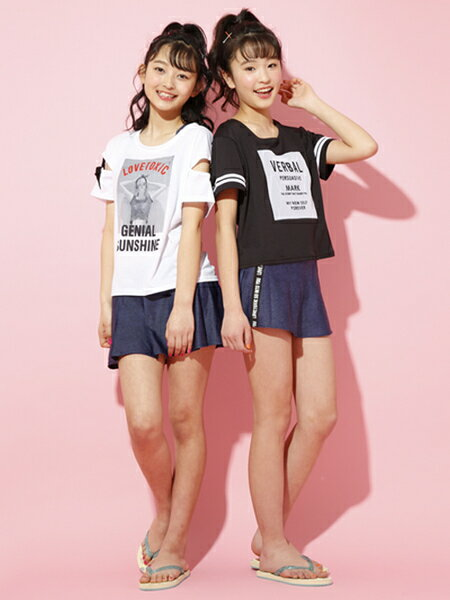 NARUMIYA ONLINEのコーディネートを紹介します。 Rakuten Fashion(楽天ファッション/旧楽天ブランドアベニュー)34314