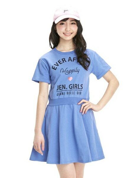 JENNIさんの「」を使ったコーディネートを紹介します。|ファッション通販楽天ブランドアベニュー(旧スタイライフ Stylife)22403