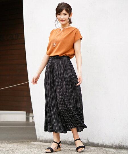 a.v.vのコーディネートを紹介します。|Rakuten Fashion(楽天ファッション/旧楽天ブランドアベニュー)36874