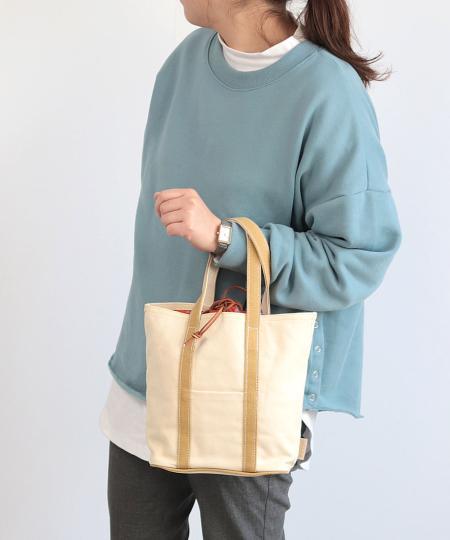Trysilのコーディネートを紹介します。 Rakuten Fashion(楽天ファッション/旧楽天ブランドアベニュー)1019486
