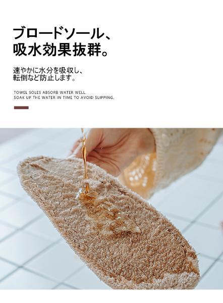 Risukaiの(W)モップソールスリッパを使ったコーディネートを紹介します。 Rakuten Fashion(楽天ファッション/旧楽天ブランドアベニュー)1057604