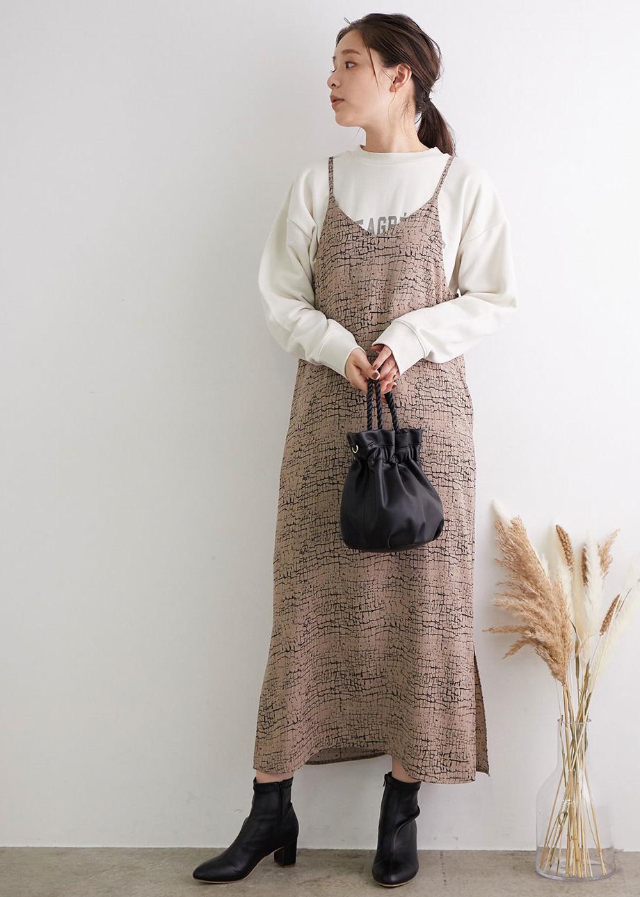 ROPE' PICNICのツイストハンドルシャーリングラウンドトート&ショルダーバッグを使ったコーディネートを紹介します。|Rakuten Fashion(楽天ファッション/旧楽天ブランドアベニュー)1077632