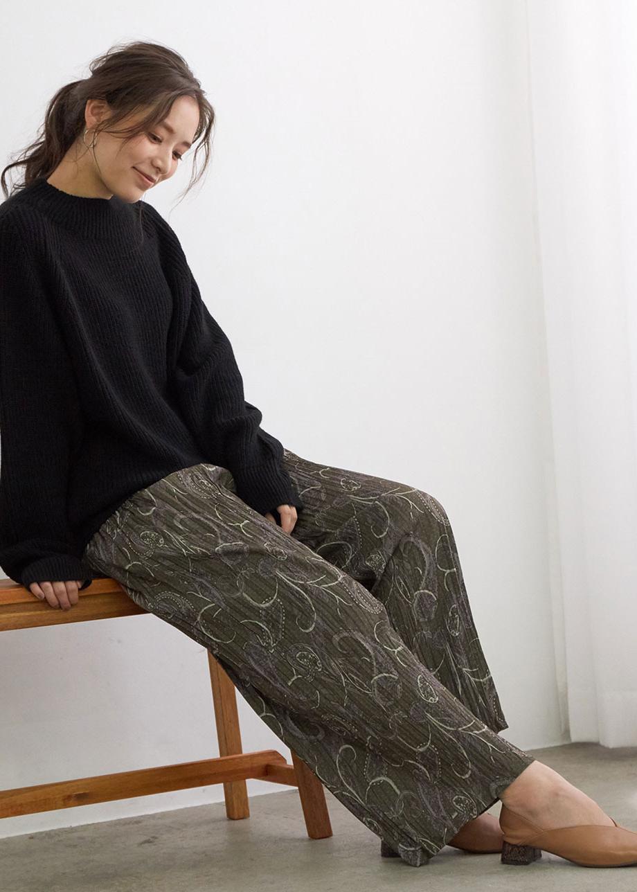 ROPE' PICNICの【WEB限定サイズ】センターシームバブーシュシューズを使ったコーディネートを紹介します。|Rakuten Fashion(楽天ファッション/旧楽天ブランドアベニュー)1077605