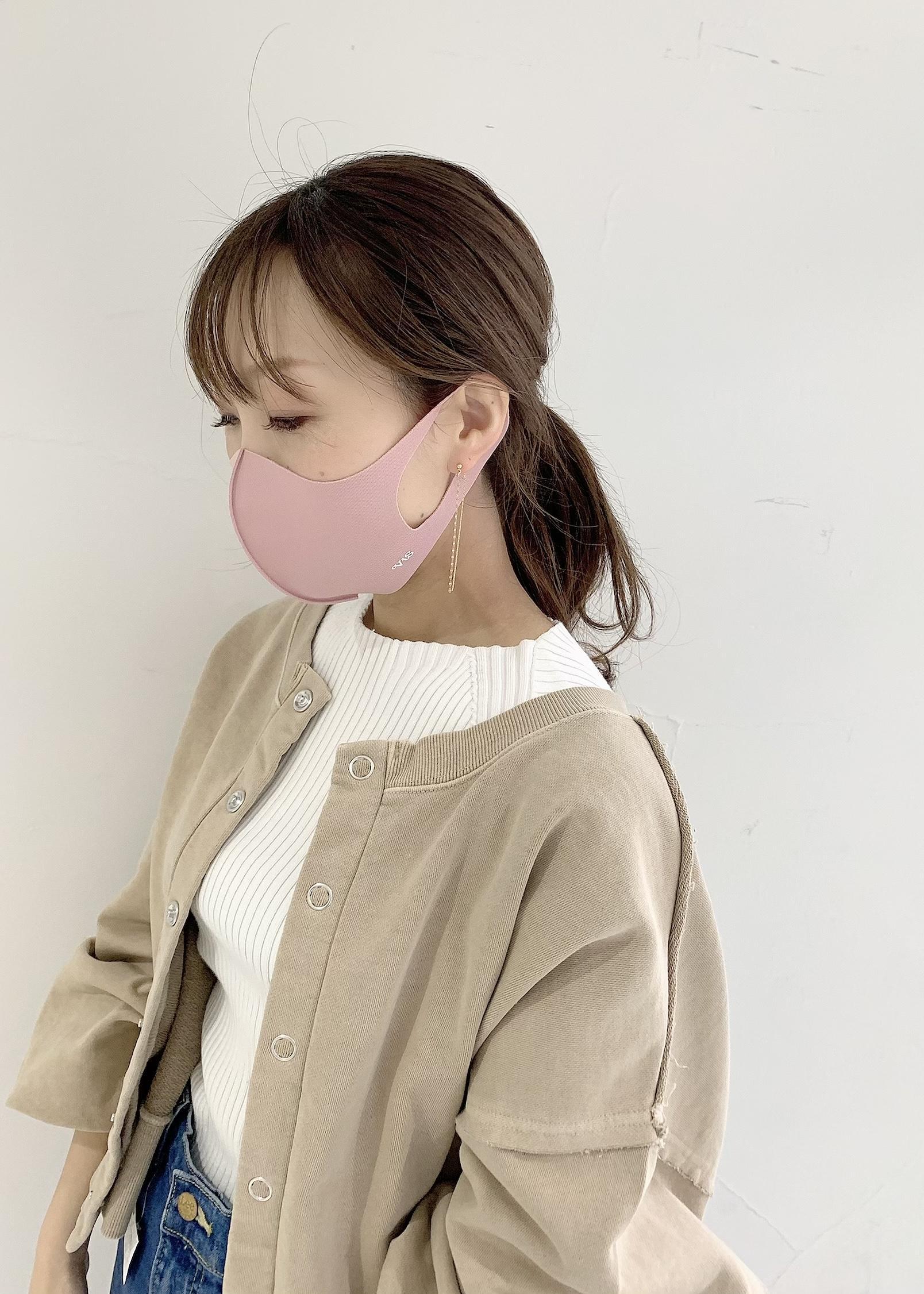 ViSの【3色SET】コスメティックマスクを使ったコーディネートを紹介します。|Rakuten Fashion(楽天ファッション/旧楽天ブランドアベニュー)1089077
